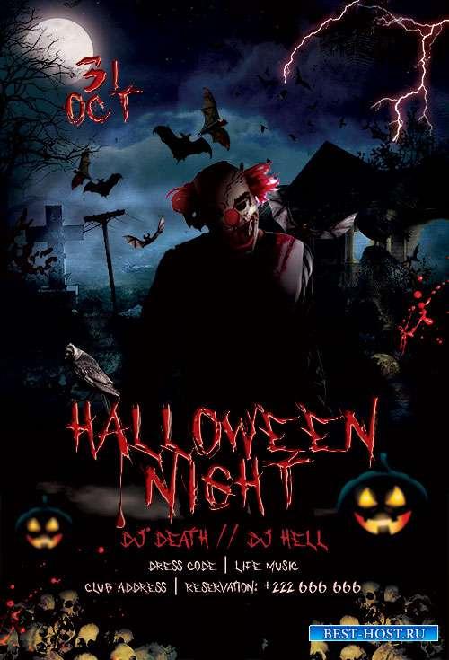Halloween Night - Premium flyer psd template