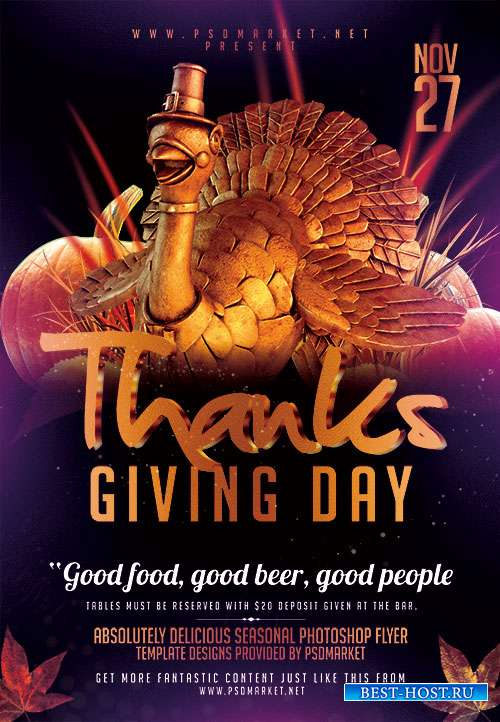 Thanksgiving event - Premium flyer psd template