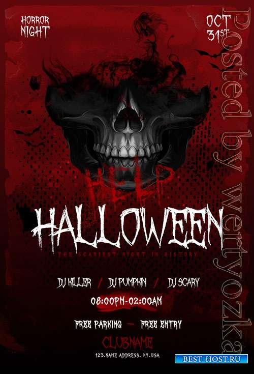 Halloween Nightmare Flyer PSD Template