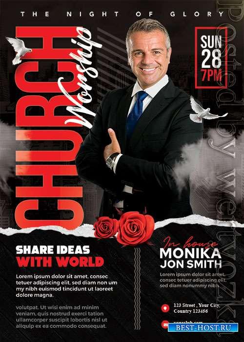 Church Worship Event PSD Flyer Template