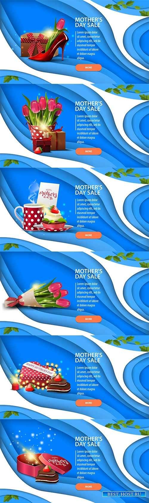 Баннеры в векторе - День матери