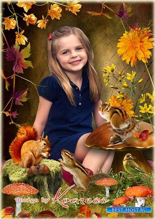 Осенний коллаж для детских фото - Осенние сказки